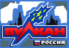 VulkanRussia