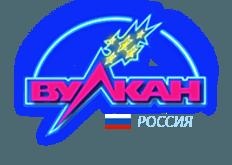 Официальный сайт Вулкан Россия